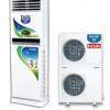 Máy Lạnh Tủ Đứng Funiki FC50 (5.0 HP)