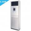 Máy Lạnh Tủ Đứng Midea MFSM-50CR (5.5 Hp, Gas r22)