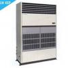 Máy Lạnh tủ đứng Daikin FVPGR20NY1 / RUR20NY1 (20 HP)