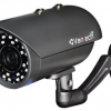 Camera IP 2.0 MP VANTECH VP-151C