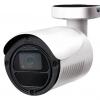 camera-hng-ngoi-2.0 Megapixel AVTECH DGC1105XTP